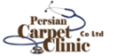 Persian Carpet Clinic